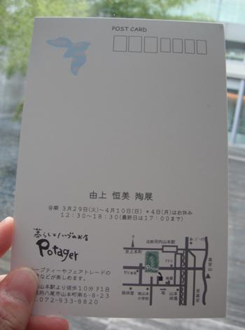 DSCF1456.jpg