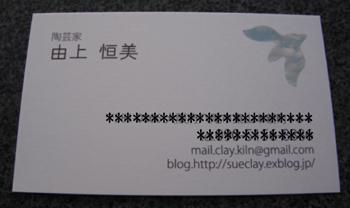 DSCF1481.jpg