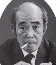 中村草田男
