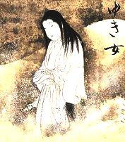 200px-Suuhi_Yuki-onna[1]