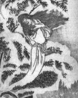 458px-SekienYukionna[1]
