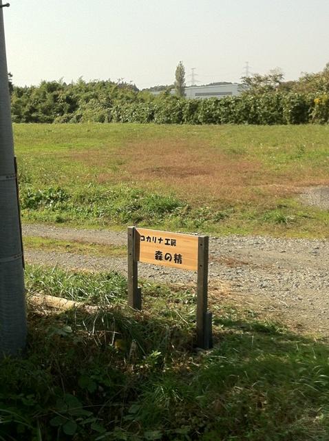 kanban_20121027143210.jpg
