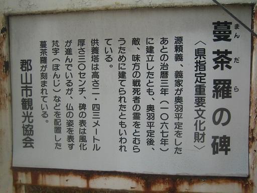 IMG_4872 - コピー