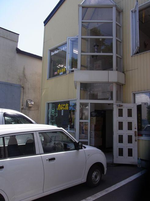 からす亭01