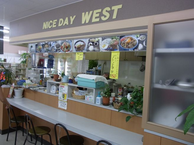 WESTその202
