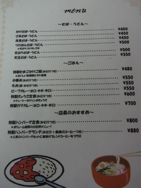 WESTその210