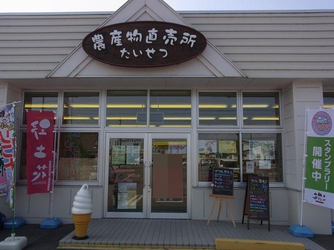 愛すご飯01