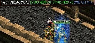 RedStone 11.06.16[03]