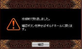 RedStone 11.06.18[14]