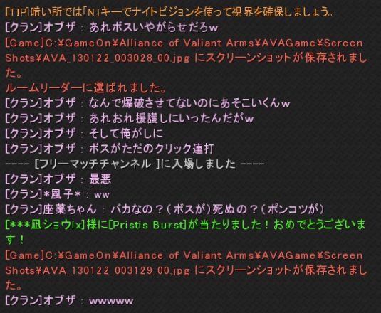 AVA_130122_003202_00.jpg