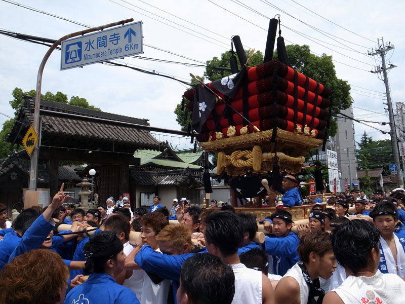 kaizuka0004.jpg