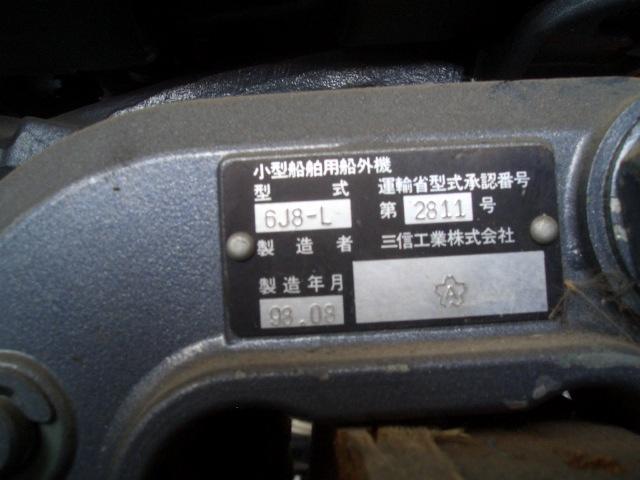 CIMG5539.jpg