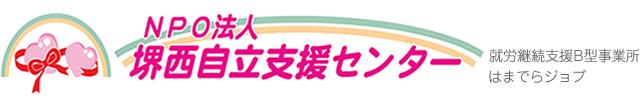 logo2546.jpg