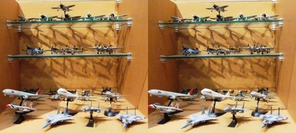 飛行機模型(平行法)