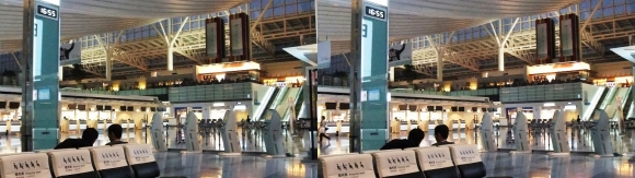 羽田空港⑥(平行法)