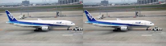 羽田空港③(交差法)