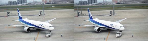 羽田空港②(交差法)