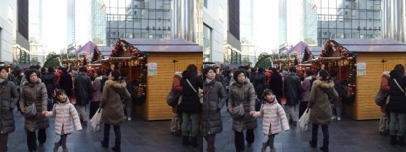 新梅田シティ ドイツクリスマスマーケット大阪2013③(平行法)
