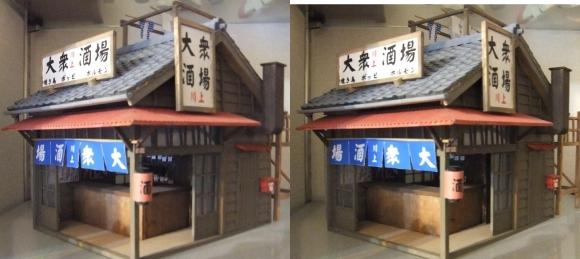 梅ちゃん先生 大衆酒場模型(交差法)