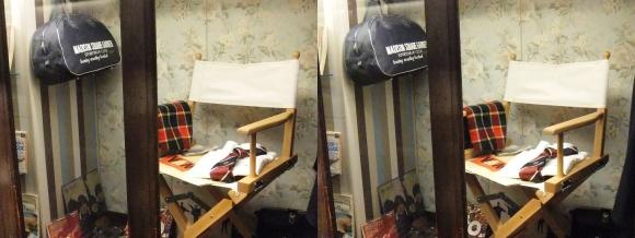 滝見小路西洋洗濯屋②(平行法)