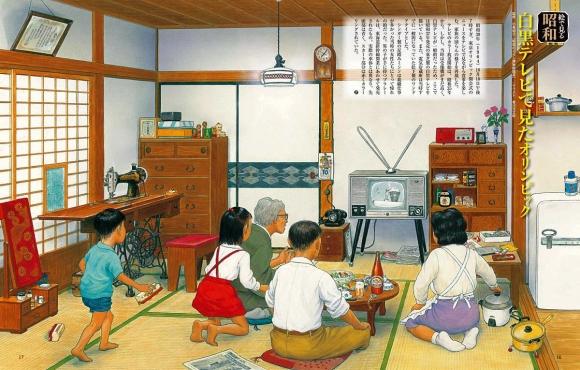 絵で見る昭和『白黒で見たオリンピック』