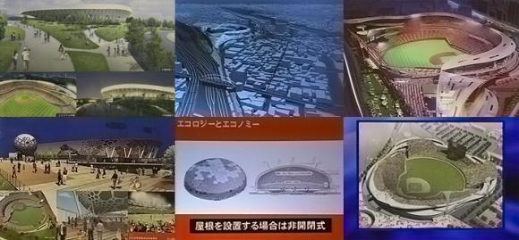 i広島ボールパークコンペ案