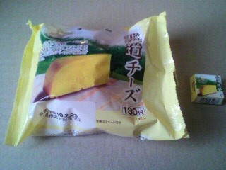 チロルチョコパン 北海道チーズ