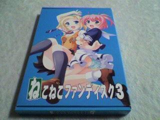ねこねこファンディスク3(妹つき)