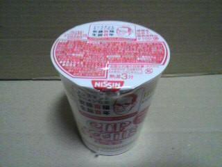 カップヌードル(生誕百年記念パッケージ)