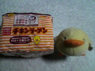 チキンラーメン(生誕百年記念パッケージ)5食パック