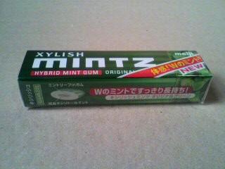 MINTZ(ミンツ)オリジナルグリーン