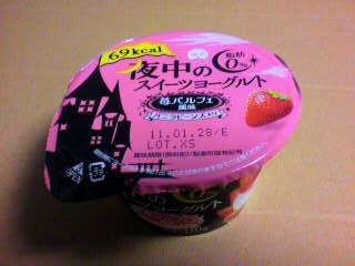 日本ルナ 夜中のスイーツヨーグルト 苺パルフェ風味