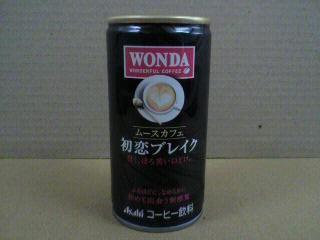 ワンダ初恋ブレイク(ムースカフェ)