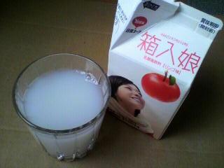 日清ヨーク 箱入娘 リンゴ味
