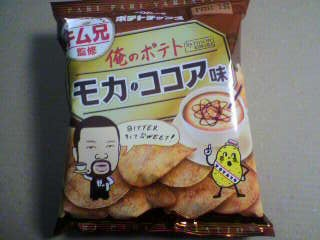 ポテトチップス 俺のポテト モカ・ココア味