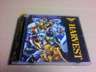 勇者シリーズ20周年記念企画 主題歌カバーアルバム「HARVEST」