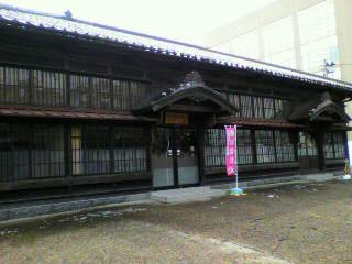 本間家旧本邸 別館「お店(たな)」