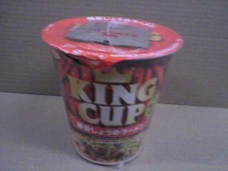 サッポロ一番(サンヨー食品) KINGCOP(キングカップ)豚骨しょうゆラーメン