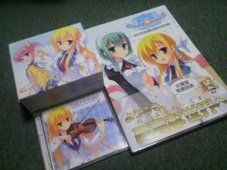 のーぶる☆わーくす オフィシャルビジュアルファンブック+のーぶる☆わーくす オリジナルサウンドトラック (BOXあり)