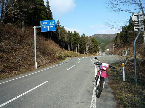 20120421_10.jpg