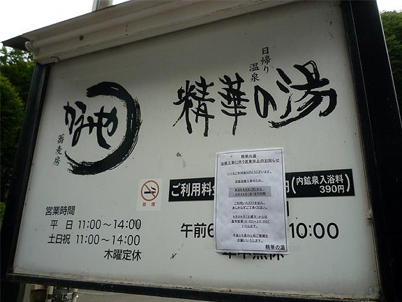 20120908_3.jpg