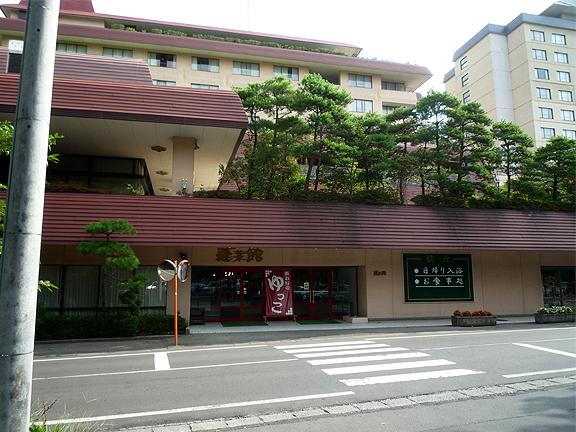 20120908_5.jpg