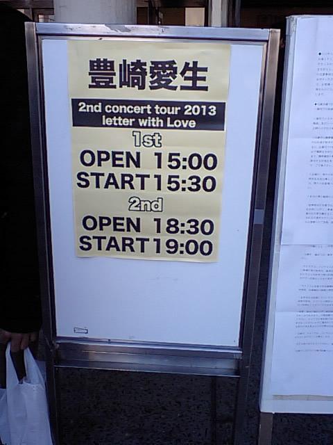 20131229_1.jpg