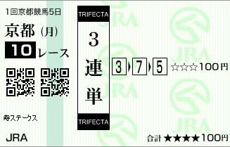 20140113_1.jpg