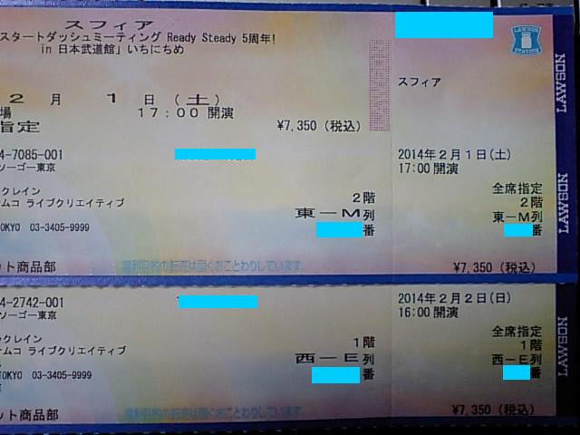 20140118_1.jpg