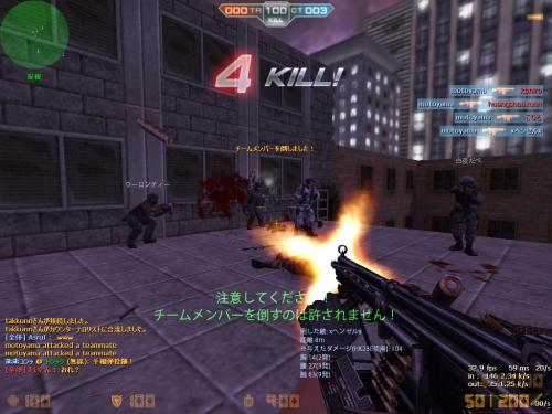 cs_assault0046_convert_20100215025704.jpg