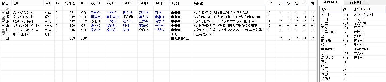 2014100311284343c.jpg
