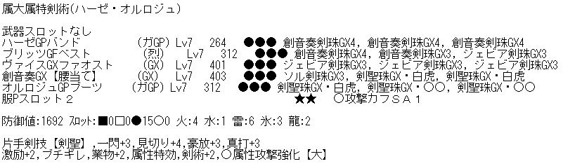 201412101056166bd.jpg