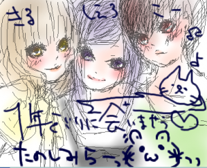 20100623060449013s.png