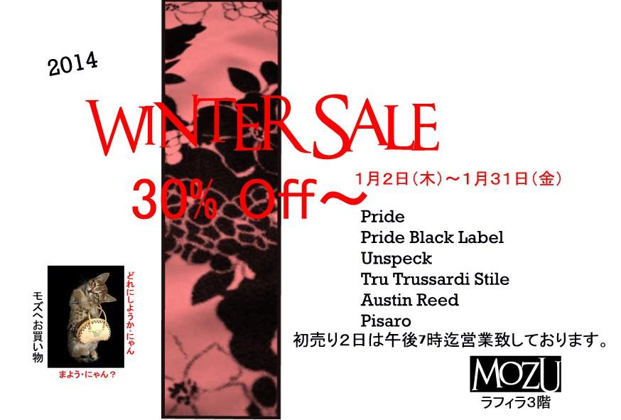 2014 Winter 本Sale